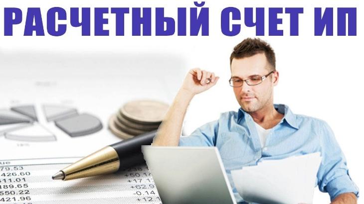 Человек перед ноутбуком